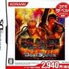 魂斗羅 Dual Spiritsのゲームとサウンドトラック プレミアソフトランキング