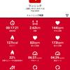 上野へおつかいラン11キロ