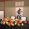【椿山荘結婚式】メインテーブル装花の検討と本番