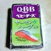 ベビーチーズ(サーモンハーブ味)