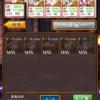 サタ女魔道杯 覇級5ターン+SS