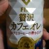 普通の味の缶コーヒー