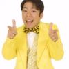 ダンディ坂野さんってすごいんだなーと思った話(σ`・ω・´)σゲッツ!!