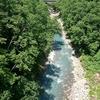北海道 美瑛町 ブルーリバー橋 / 青い池から車で5分