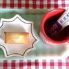 今日のおやつはアンリシャルパンティエのフィナンシェと紅茶オレ【兵庫みやげ】【神戸みやげ】