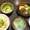 東京ガス新宿でたけのこ料理を作ってきた