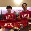 政治×Tech「Poli Poli(ポリポリ)」伊藤代表と作戦会議しました