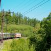 シベリア鉄道!車窓にうつる景色を眺める、北京→イルクーツクの旅