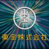 邦画の金曜公開は日本で定着するのか?[東宝が来年のコナン以降の映画を金曜公開踏み切ることを発表]
