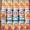 ふるさと納税 種子島高校生が作ったジュースと豚味噌缶詰