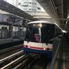 バンコク旅行記 スワンナプーム空港からトンロー駅へ電車で移動し、マリオット スクンビットへ