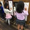 12月の子どもの教室