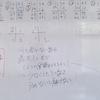 数独の数理(4年ゼミ)