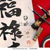 漢字には、なぜ音読みと訓読みがあるの?