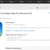 【ポケモンGO】アプリ「PokeWhere」のiPhone/Android版について