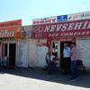 キプロスのへの移動は災難続き?