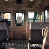 近江鉄道の座席拝見 <Ⅳ> 809F~811F,901F,701F!