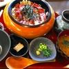 【岐阜旅行】古い街並みで飛騨牛を食うなら梗絲(きょうし)のひつまぶしを食すべし