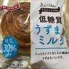 ヤマザキの低糖質うずまきパン(ミルクとチョコ)