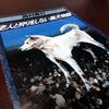 Book / 老人と狩りをしない猟犬物語