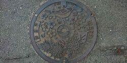 茨城県鉾田市のマンホール