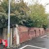 神宮前の煉瓦塀  渋谷区神宮前