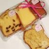 浦和にあるこだわり素材のパウンドケーキ専門店・くみぱうんど