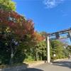 御朱印道vol.5