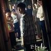 韓国ドラマ「他人は地獄だ」感想 / イム・シワン×イ・ドンウク主演 怪しい住人たちとの奇妙な共同生活を描いたサイコスリラー