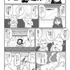 アニマル連邦『高齢化(2)』