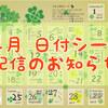 【日付シート】4月日付シート配信開始✍ #うさこ日付シート
