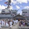 イージス艦が海外に停泊すると、乗組員たちは何をするのだろうか