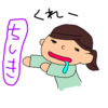 INTRODUCTION③Reason and Intuition <クレクレ病>