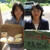 北島カフェ(5月14日)