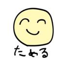 絶対に100万円貯めたい人のブログ