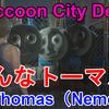 【バイオRE3】Raccoon City Demo 全員トーマス(ネメシス)MODに挑戦してみました!超鬼畜難易度だった!笑 All Thomas(Nemesis)【Resident Evil 3 Remake/ホラー/PC/PS4】
