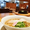らしくない雰囲気のラーメン屋!【麺と炊き餃子 こ林(こりん)】@総社