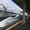 横浜 教育出張へ