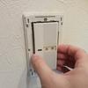 National(Panasonic)製 壁埋め込みスイッチの故障と修理をやってみた