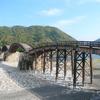 2009年5月 中国・四国の旅 その1