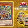 【遊戯王】新規カード《アークネメシス・エスカトス》が判明!【ETERNITY CODE】