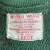751 SPECIAL VINTAGE Champion reverse weave COLLEGE SWEAT 50's
