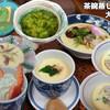 多彩な蒸し料理と料理の凄腕ぶりを楽しもう!大勘荘茶碗蒸し祭り