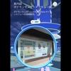 ポケストップ新設「案内図 ポケモンセンタートウキョーDX&ポケモンカフェ」