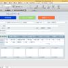Filemakerで文書管理データベースを作ってます