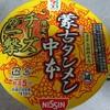 【カップ麺】セブンプレミアム 蒙古タンメン中本 チーズの一撃食べてみました♪