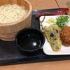 毎月一日は釜揚げうどんの日♪ヽ(´▽`)/@丸亀製麺 イオン苗穂店