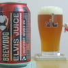 BrewDog 「ELVIS JUICE」