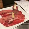 【良い物は少しずつ】肉の切り方 集会所