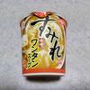 【セブンプレミアム】 すみれ味噌ワンタンスープはこってりで美味い!